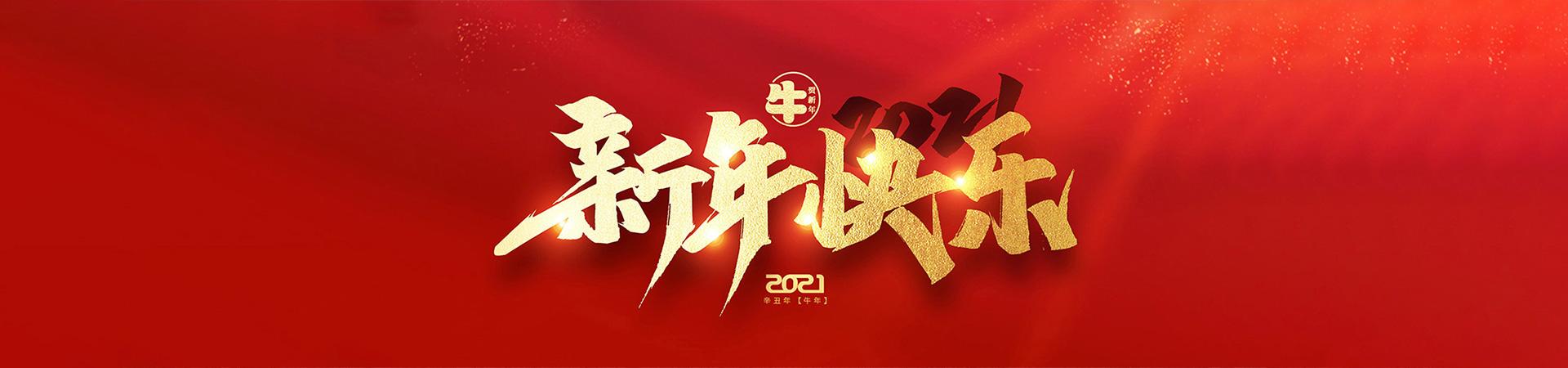 中国工业气体工业协会焊割气专业委员会